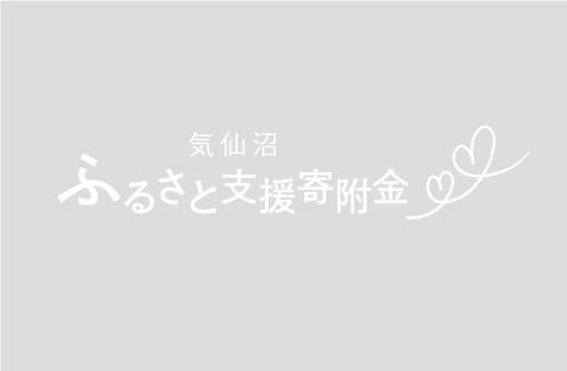 お礼状・ニュースレター、活動記録誌(非売品)